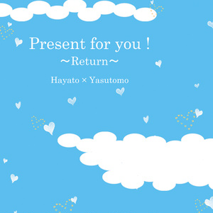 【新荒】 Present for you ! ~Return~