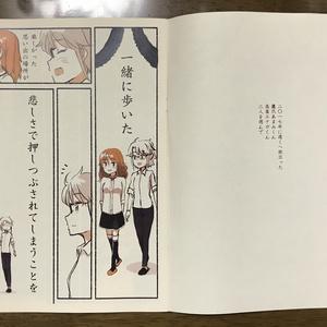 【無題】(自宅製本)