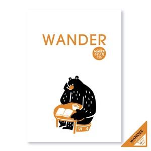 イラスト本「WANDER」