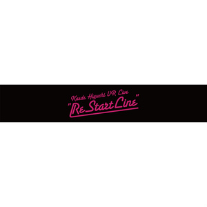 「ReStart Line」オリジナルマフラータオル