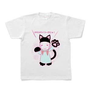 ネコミミハサン・かりふサイコーだにゃーTシャツ