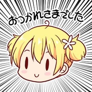 ちかのこLINEスタンプ第一弾
