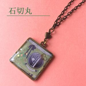 刀剣乱舞 イメージネックレス3