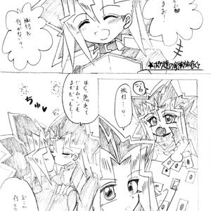 ★W☆memory