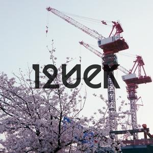 春は巡れど EP(ダウンロード版)