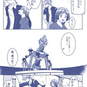 あんしんBOOTHパック発送【BF仮】JENA