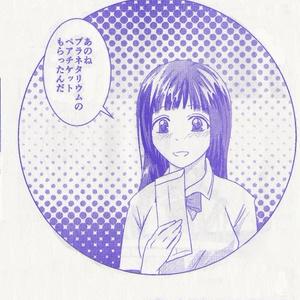 【BF仮】JENA