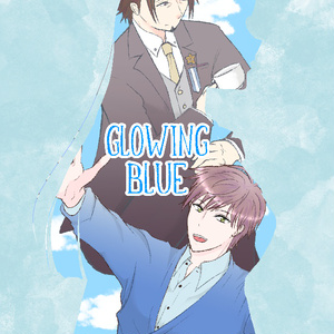 【BF仮】GLOWING BLUE