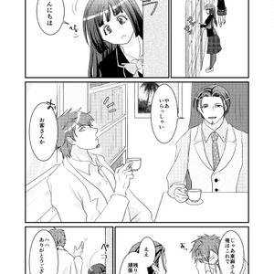 あんしんBOOTHパック発送【BF仮】GLOWING BLUE