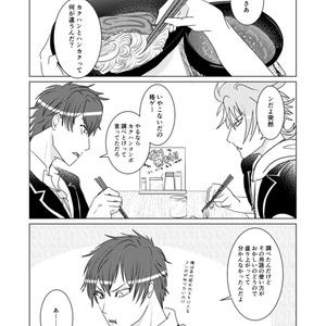【BF仮】放課後ゲーセン部