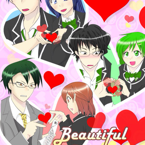 【BF仮】Beautiful Dreamer(電子版)