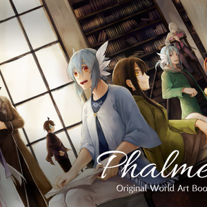 Phalmea - Original World Art Book -