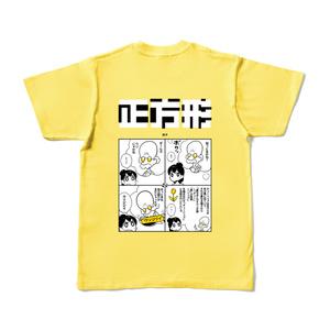 正方形Tシャツ ~雑学~