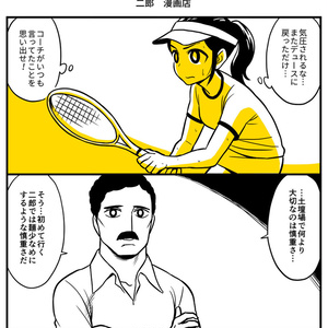 正方形Tシャツ ~二郎 漫画店 1~