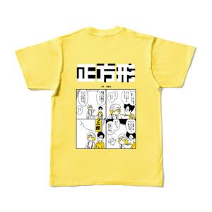 正方形Tシャツ ~二郎 漫画店 2~