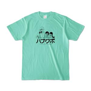 ハナクボTシャツ 1~5