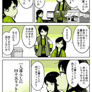 ハナクボTシャツ 6~9