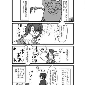 【FF15】15in14