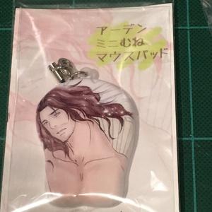 【FF15】アーデンミニむねマウスパッド(約5cm)