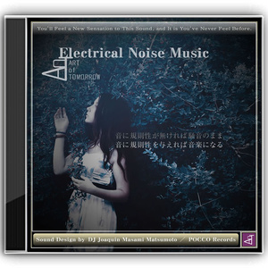 Electrical Noise Music