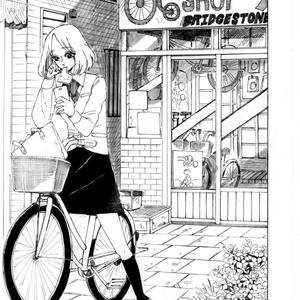 自転車屋さん家の高橋くん 上