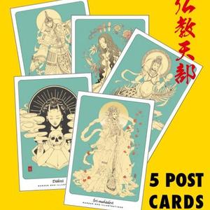 仏教天部 ポストカードセット