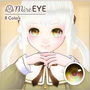 全16種|瞳テクスチャセット