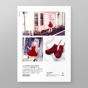 Vコーデ2019 #VRoid ファッションカタログ #Vコーデ2019