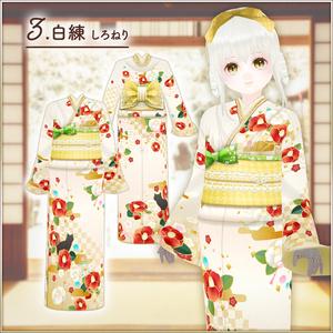 全3色 着物-椿猫-【試着あり】