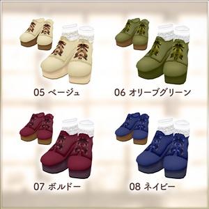 全20色 カラフル革靴
