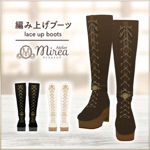 全3色 編み上げブーツ [lace up boots]  #VRoid