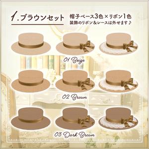 3Dモデル クラシカルストローハット Classical straw hat