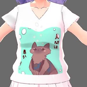 【Vroid】ぷちこTシャツ