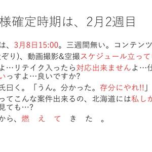 2000名にオキュゴを被らせたお話(序)