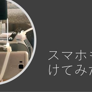 【ホムセン工作】VALU PITCH(第二回)にて使用予定のスライドβ0.8.1