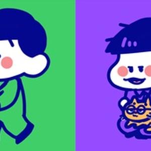 【おそ松さん】チミ松缶バッジ(つなぎ)