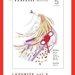 『LAZURITE』vol.5