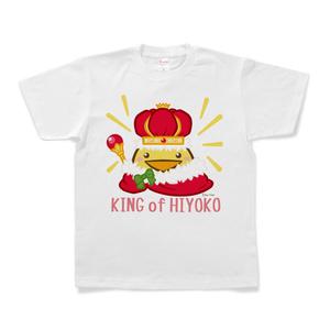 Tシャツ-王様ヒヨコ