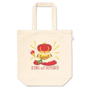 トートバッグ(M)-王様ヒヨコ