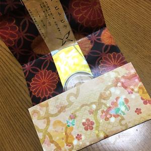 A4用紙で作る紙ジャケット