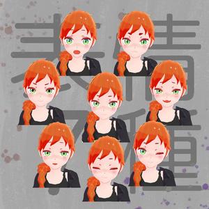 オリジナル3Dモデル『TANGERINE』