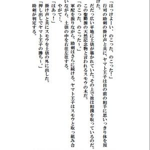 はじまり~From~聖動源