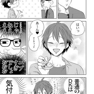 ニブちん!!!