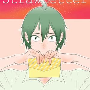 STRAW LETTER(DL)