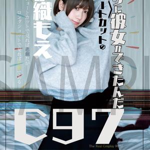 【C97新作ROM】ショートカットROM【ダウンロード】