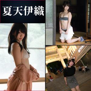 【C94】夏天伊織 写真集