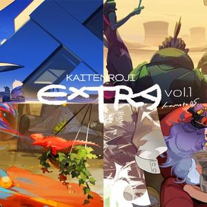 EXTRA vol.1