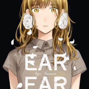EAR EAR / イラスト集
