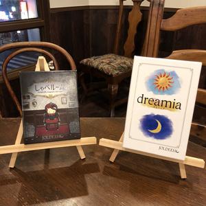 【送料無料】しゃべルーム & dreamia セット