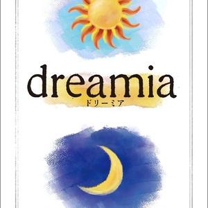 【送料無料】マゼルゥと魔女の大釜 & dreamiaセット